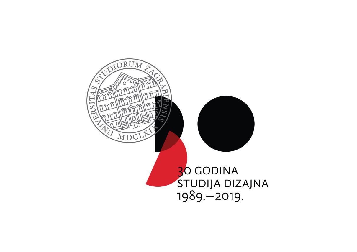 School of Design Zagreb